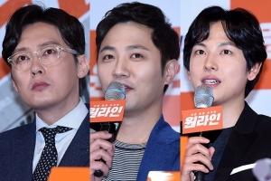 영화 '원라인', '완구 커플'의 흥미진진한 작업 한탕