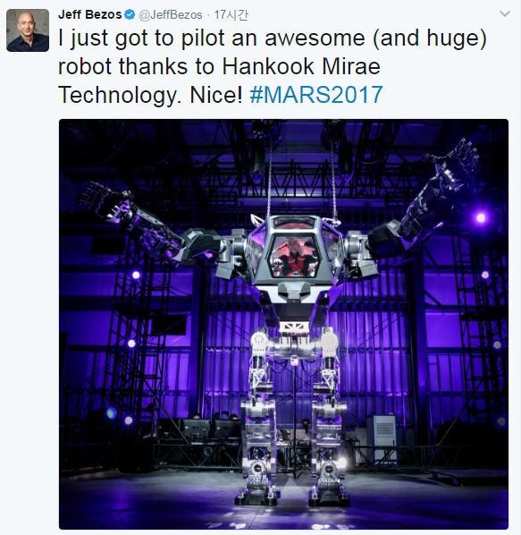 Jeff Bezos 트위터