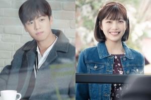 tvN'그녀는 거짓말을 너무 사랑해' 조이X이현우, 시청률 1.5% 출발