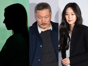 홍상수 감독 아내
