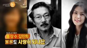 50대 남성들, '박근혜 파면'보다 '홍상수-김민희'사랑에 관심 많다