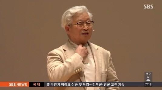 유병언 전 세모그룹 회장. SBS뉴스 캡처