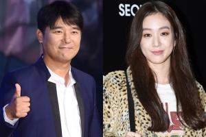 임창정·정려원 주연 '게이트', '최순실 사건' 모티브…몸 사리지 않는 풍자