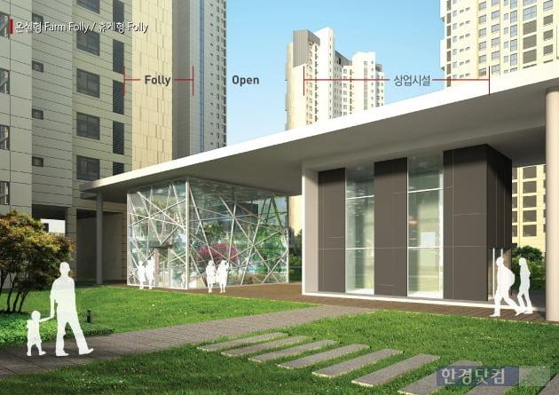 현대건설이 올해 분양하는 힐스테이트 아파트에 도입할 예정인 입주민 다목적공간 이미지. (사진=현대건설)