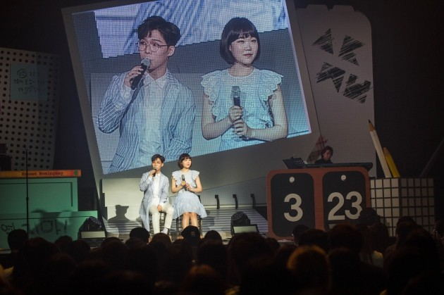 악동뮤지션은 23일 서울 서강대학교 메리홀에서 단독콘서트 '일기장'을 개최했다.(사진=YG엔터테인먼트 제공)