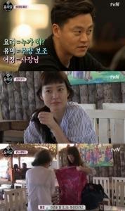 '윤식당' 윤여정·정유미·이서진 케미 통했다, 첫 방송부터 동시간대 1위