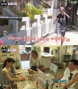 윤여정·이서진·정유미 '윤식당' 첫 방송, 최고 시청률 8.5% 순조로운 출발