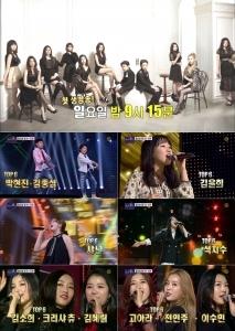 'K팝스타6' 드디어 첫 생방송…TOP4 주인공은 누구?