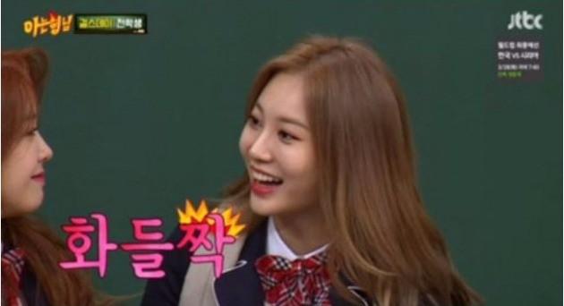 사진=JTBC '아는 형님' 방송화면 캡처