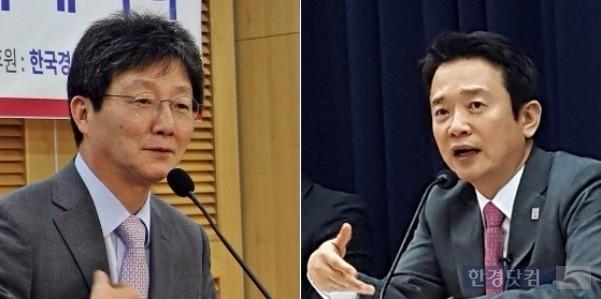 바른정당 대선주자 유승민 의원(왼쪽)과 남경필 경기지사. / 사진=한경 DB