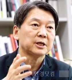 안철수 전 국민의당 대표. / 사진=한경 DB