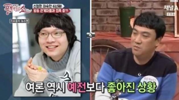 신정환 방송 복귀설