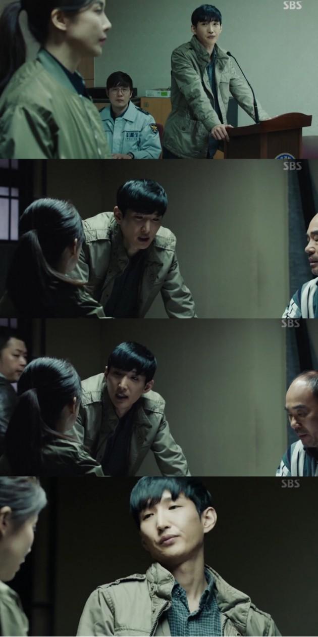 '귓속말' 채동현 이보영 강신일