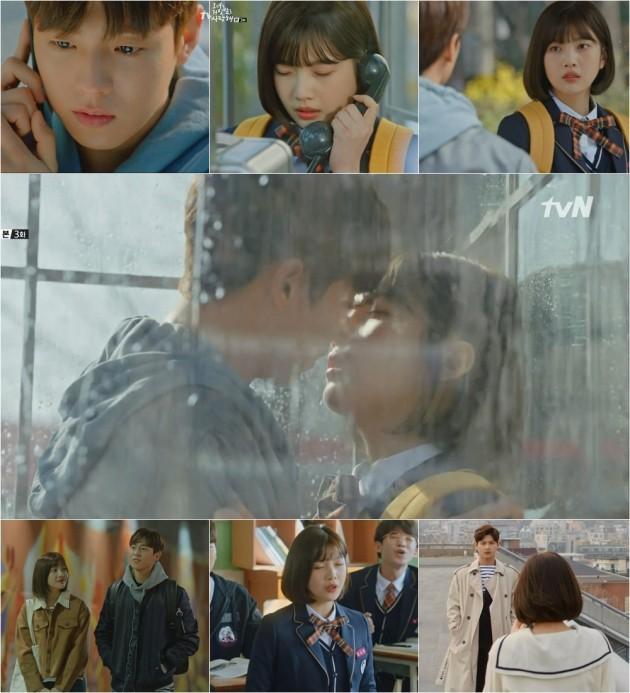 '그녀는 거짓말을 너무 사랑해' 조이 이현우