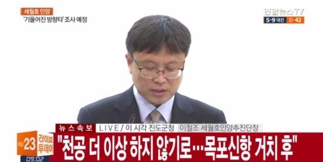사진=연합뉴스 TV