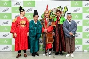 [HEI:현장] '무한도전'만 있나? 역사+재미 잡을 '오쾌남'이 왔다