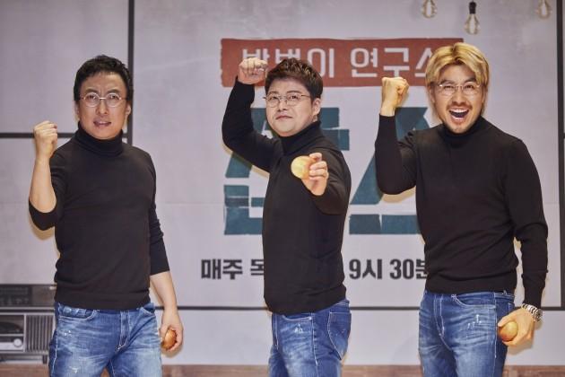 '잡스' 제작발표회 / 사진 = JTBC 제공