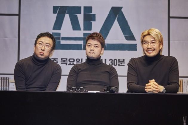 '잡스' 박명수 전현무 노홍철 / 사진 = JTBC 제공