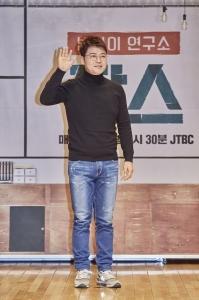 '잡스' 전현무