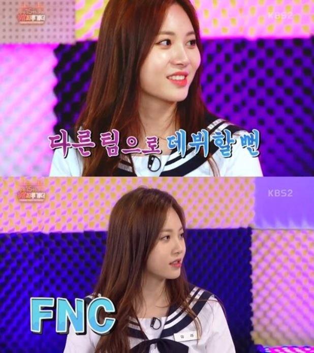 걸스데이 유라 / 사진 = KBS2 '해피투게더3' 방송화면 캡처