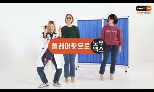 티몬, 청바지 판매 3배 '껑충' 비결은…티비온 효과