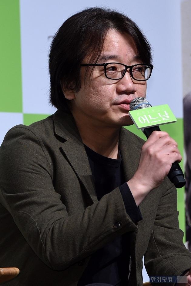 '어느날' 이윤기 감독