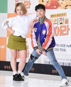 박나래-딘딘, '꿀캐미 넘치는 커플~'