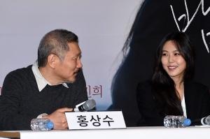 홍상수-김민희, '진심으로 사랑하는 사이'