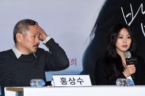김민희 · 홍상수, 불륜 공식 인정