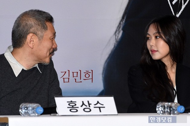 홍상수-김민희, '꿀 떨어지는 눈빛'