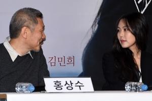 홍상수-김민희, '눈빛 교환'