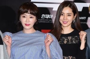 강예원-한채아, '영화를 이끄는 두 여배우'