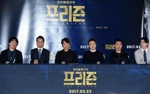 영화 프리즌, '신뢰가는 배우들'