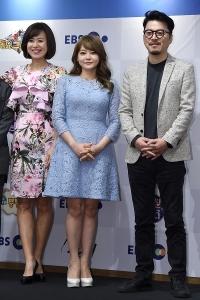 박미선-서유리-봉만대 감독, '까칠남녀' 많이 사랑해 주세요~