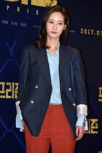 이영진, '크리스탈 판박이 미모'