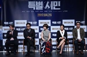 영화 특별시민의, '믿고 보는 배우들'