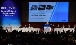 삼성전자 꼬마 주주 발언에 권오현 부회장 '아빠 미소'