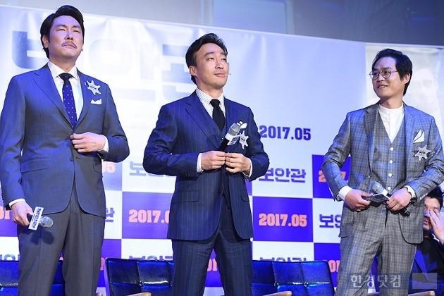 영화 보안관 제작보고회, 조진웅, 이성민, 김성균 사진=변성현 한경닷컴 기자