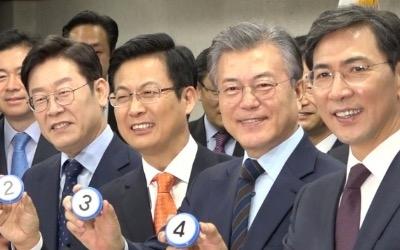 '더불어' 모인 후보들...더민주 공명 경선 선언