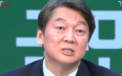"""""""불복세력과 개헌?""""‥안철수, '당 엇박자' 화났다"""
