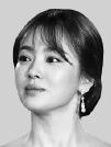 송혜교 씨, 도쿄 한국 유적지 안내서 배포