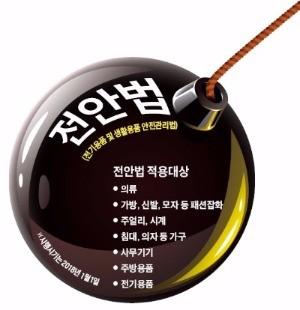 """속도가 생명, 동대문 패션 """"지금 망하나…1년 후 죽나…"""""""