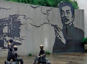 [유광종의 '중국 인문기행' (15) 저장(浙江)] 오월(吳越)의 역사 품은 인재의 산실