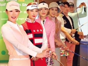 봄맞이 골프 패션쇼