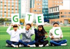 제2캠퍼스 인조잔디구장.  ♣♣경기과기대 제공