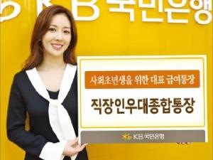 [사회초년생 위한 금융상품] 영업시간 외 ATM 이용 출금·이체 수수료 면제