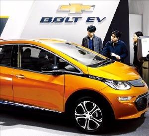 한국 GM 볼트 EV