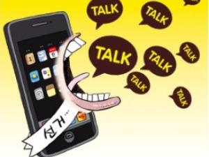 'SNS 메시지 폭탄' 방치하는 낡은 선거법
