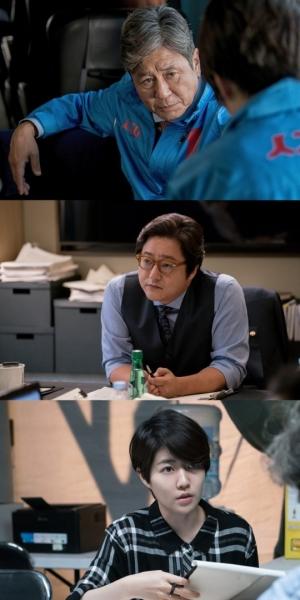 '특별시민' 최민식·곽도원·심은경, 세대별 대표 배우의 시너지