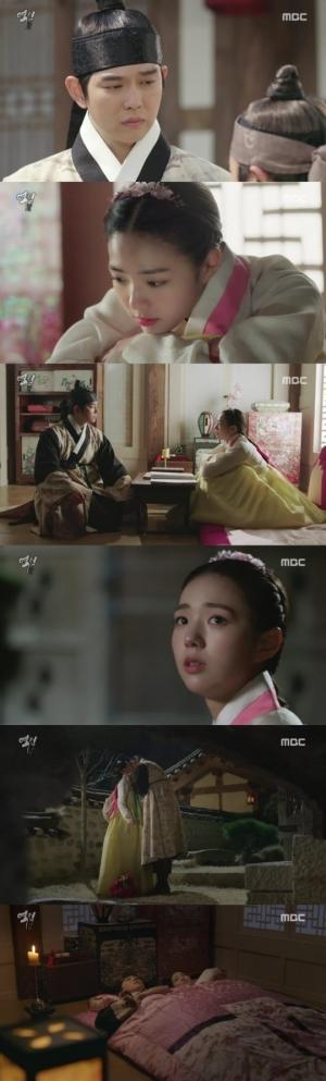 '역적' 윤균상♥채수빈, 서로의 마음 확인...드디어 사랑(종합)